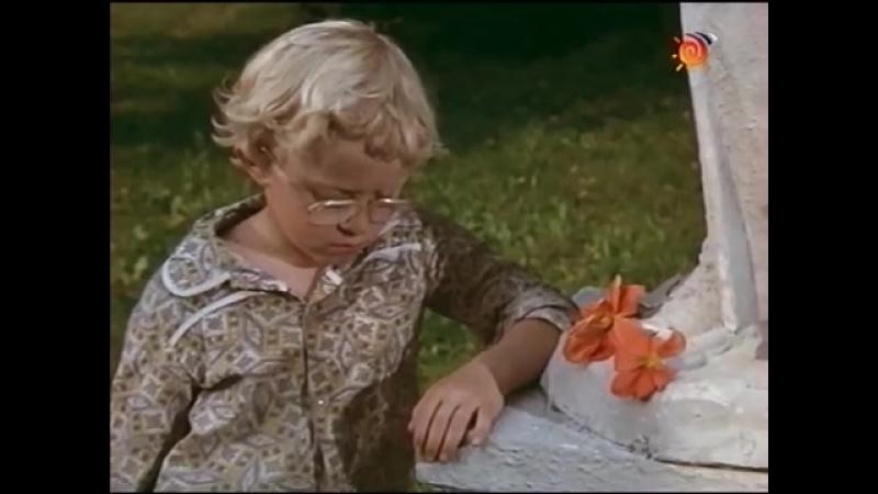 Три веселые смены 1 серия 1977 фильм смотреть онлайн Belarusfilm yaclip scscscrp