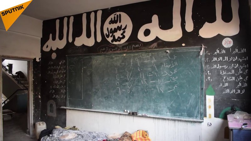 """Daesh School"""" for Young Jihadis Uncovered in Yarmouk After Liberation"""