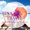 Rina Travel