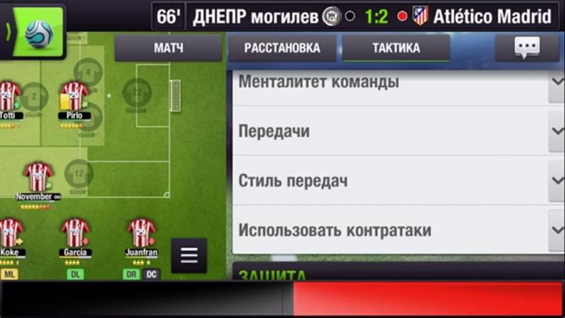 Veni Vidi Vici vs Outsiders - Final match 1