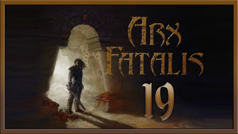 Arx Fatalis ★ 19: Битва с Акбаа