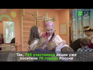 Певица Masha посетила детский дом вместе с Putin Team