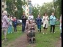 День соседа в УК Трест