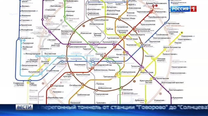 Вести-Москва • Строители столичного метро прошли тоннель от Говорова до Солнцева
