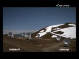 Музыка из рекламы Discovery - Как устроена вселенная (Россия) (2001)