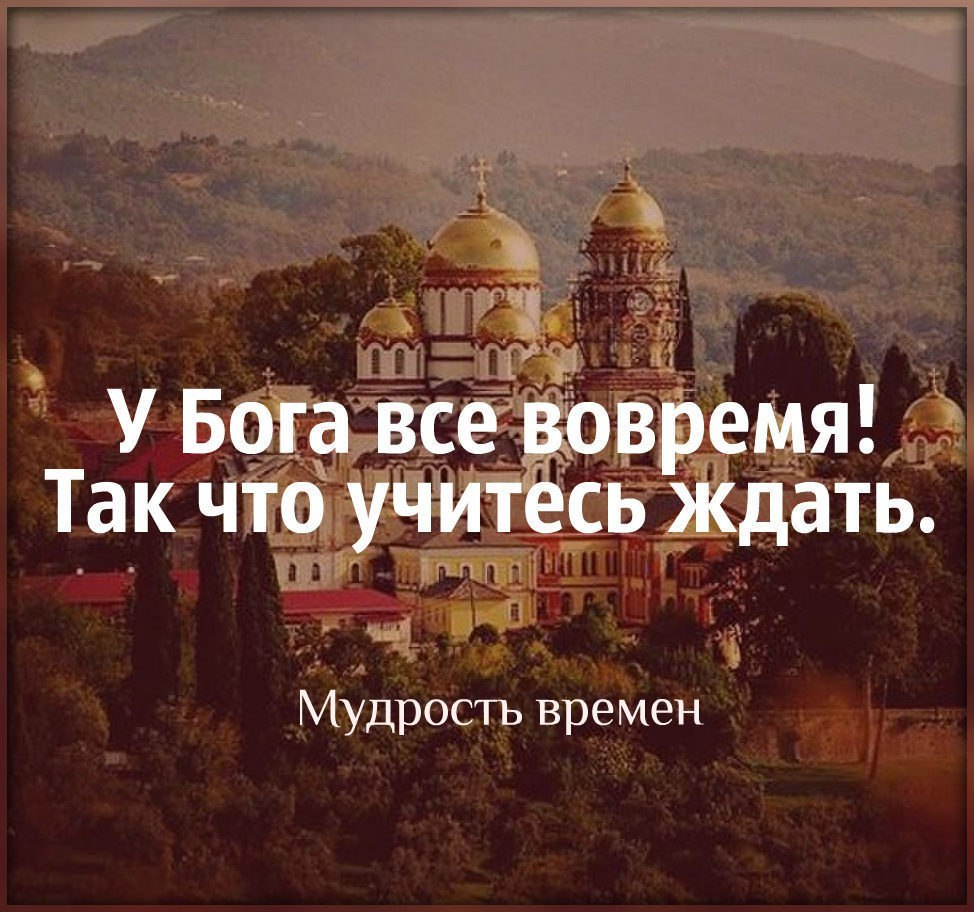 https://pp.userapi.com/c840335/v840335353/56374/mYEwlGnXX4s.jpg
