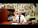 Золотистый стафилококк Симптомы причины и лечение Стафилококк у детей Доктор Игорь Марков