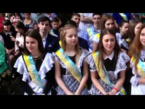 Селидово ТРК Инфо центр Новости дня 25 05 2018
