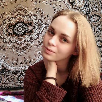 Женя Уколова
