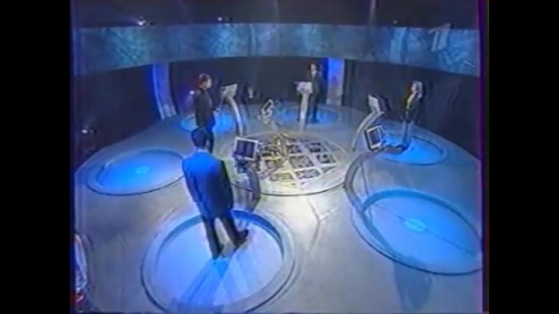 Русская Рулетка 11 выпуск (29.05.2002)