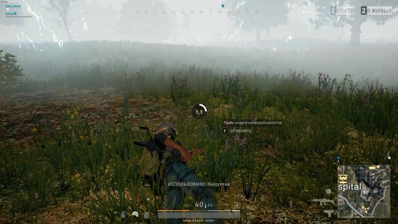 Топ-1 в Тумане под зоной!