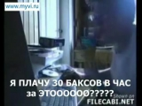 О том, как немецкий мальчик оплатил доступ к сайту со стриптизом горячих русских девочек.