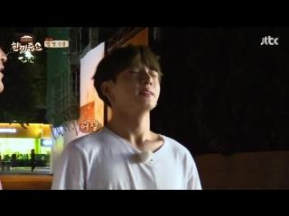 SHOW 170927 BTS (Джин & Чонгук) @ Let's Eat Dinner Together ep. 50