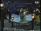 Великие артисты великому городу Валерий Гаврилин