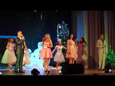 Новогодний концерт 25 декабря Клецкий РЦК