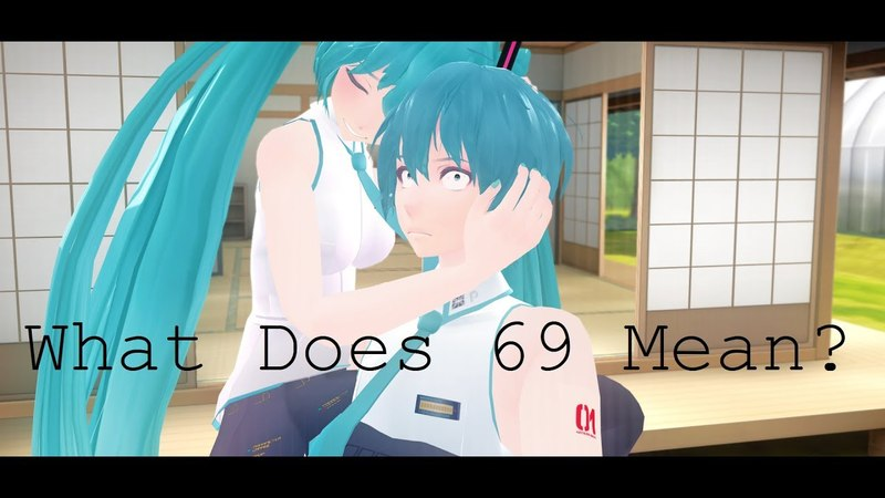 【MMD】What Does 69 Mean? ft. Miku, Mikuo, And Kaito - 初音ミク, 初音ミクオ, カイト [Motion By: ScarletBunny Sama]
