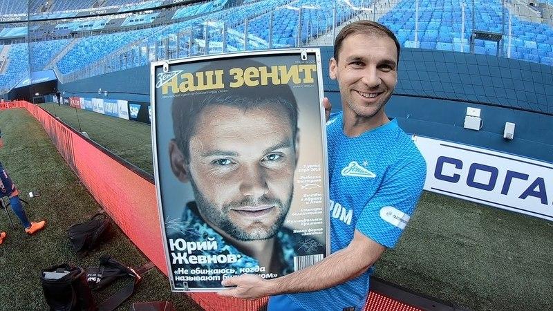 Видеоблог «Зенит-ТВ»: фотосессия в новой форме