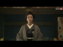 Фрагмент фильма《Сегун леди и её мужчины》2010