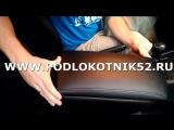 Подлокотник Skoda Octavia A7
