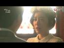 Отрывок из дорамы «Невеста века» Венчание 10 серия. Озвучка GREEN TEA