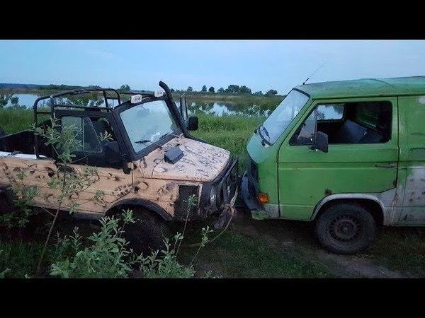 ОТВЕТКА после спасения ЛуАЗ и ЗЕЛЕНАЯ МЕЧТА OFF ROAD 4X4 часть-2