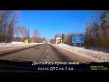 Видеообзор дороги от г.Рыбинска до ЖК РИВЬЕРА
