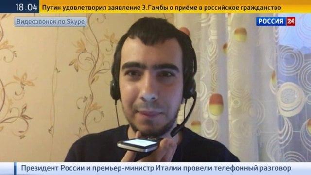 Новости на «Россия 24» • Воруют! Глава Геническа рассказал российскому пранкеру, куда девался газ