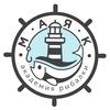 Маяк Академия Рыбалки
