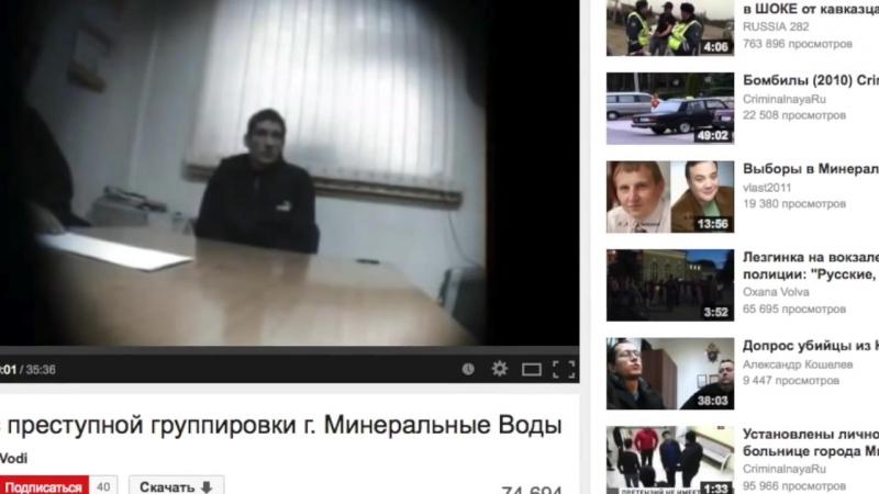 Грязные дела депутата Единой России - убийства, грабёж