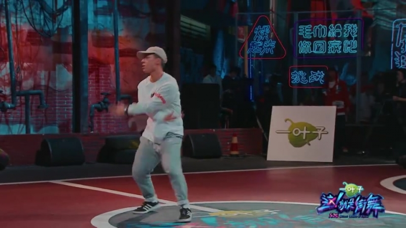 [FULL] 180317 ZTAO @ Street Dance of China EP4