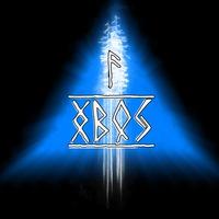 Логотип ХВОЯ фестиваль