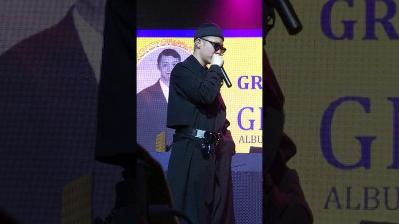 기리보이 180113 졸업식 발매 기념 단독콘서트 - 첫번째 멘트