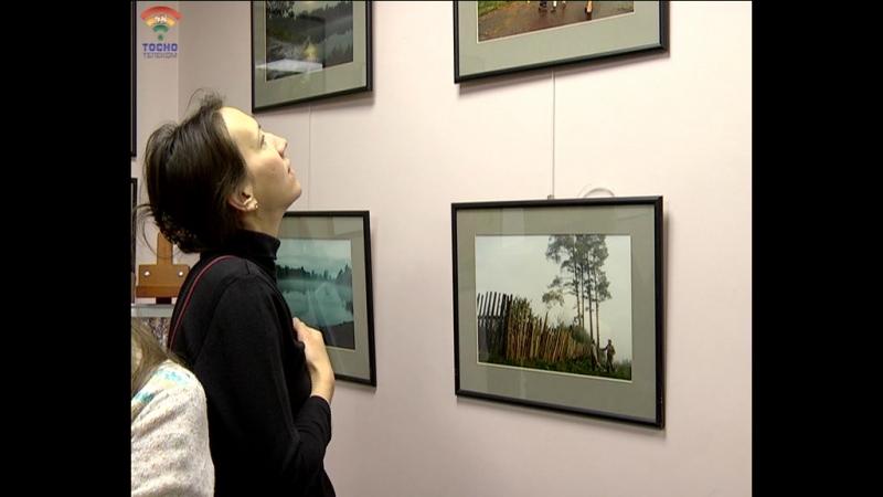 В арт-пространстве Ассорти г.Тосно открылась фотовыставка Евгения Асташенкова