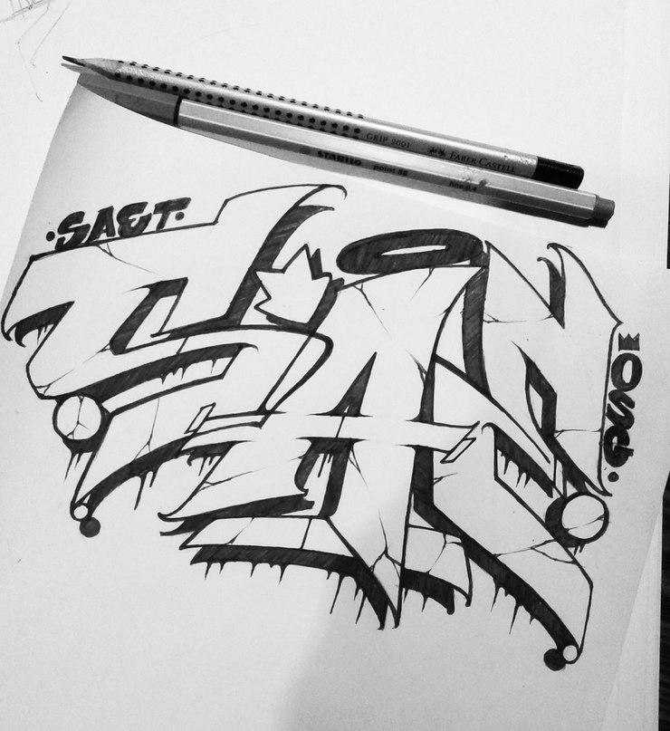 Sasha Saet  