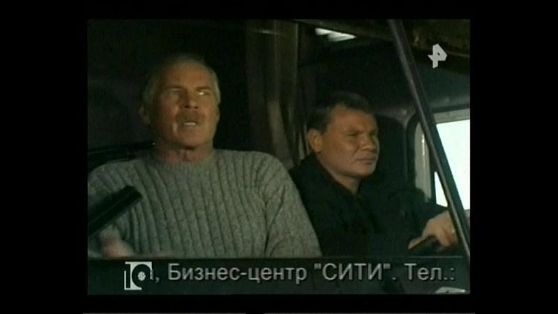 ДАЛЬНОБОЙЩИКИ ПОБЕГ 11-я серия на канале РЕН ТВ