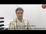 СОЧИ Независимый МЕЖДУНАРОДНЫЙ Профсоюз СОЮЗ ССР