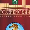 "МАУ ТРКСЦ: Дворец культуры и бассейн ""Лазурный"""