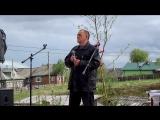 27 мая 2018 год. Цимола. Анатолий Злокин.