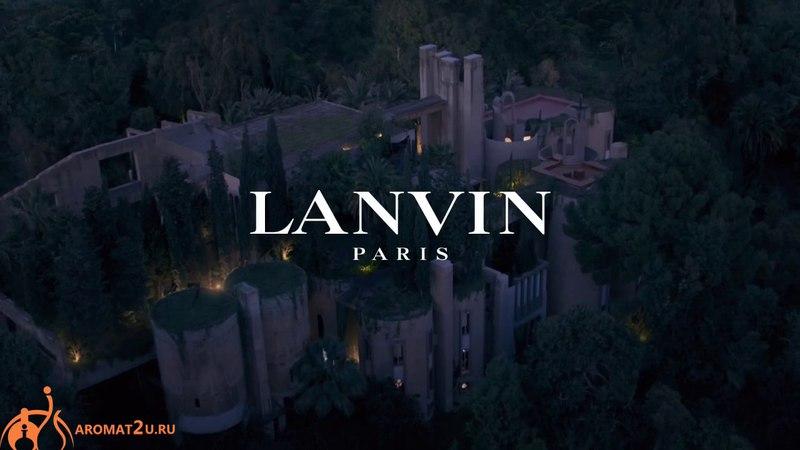 Lanvin Modern Princess Ланвин Модерн Принцесс - отзывы о духах