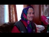 «15 гадоў прайшло, а я ўсё роўна чакаю Юру», - Ульяне Захаранцы споўнілася 92 гады