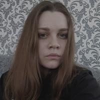Катя Скотар фото