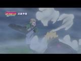 Boruto: Naruto Next Generations 31 / Боруто 31 / Наруто 3 сезон 31 серия трейлер [RainDeath]