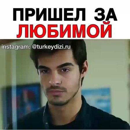 """❤️СЕРИАЛЫ И ФИЛЬМЫ🖤 on Instagram """". . . Сериал Дочери Гюнеш. . . Песня Tolga Saritas-Hosçakal . . . турецкиесериалысериалтуркфильмолюбвисер..."""