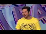 Премьера! Comedy Баттл - Современные технологии и ершик
