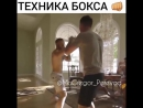 Техника бокса от Конора