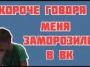 Вита- друг Дурова звезда youtube !
