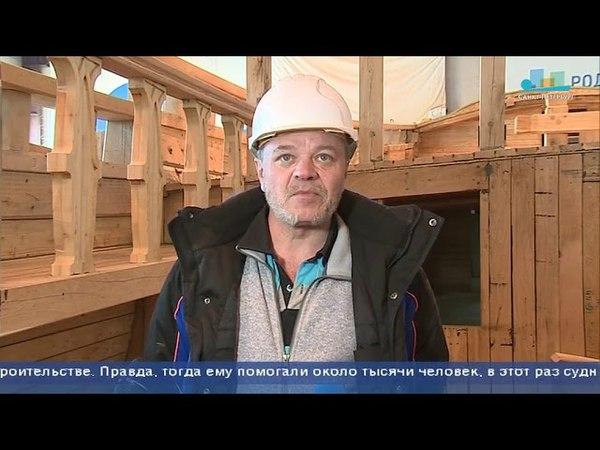 Главнокомандующий ВМФ завершил обшивку корабля «Полтава»