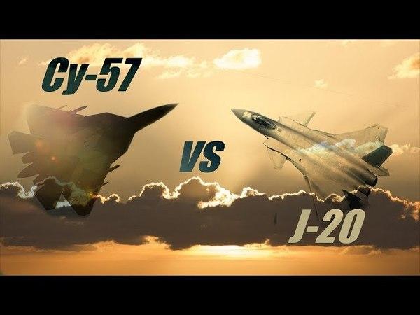 Российский смертоносный Су-57 против китайского стелс-истребителя J-20. Кто кого? - NI