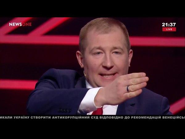 Перепалка Игоря Мосийчука и Виталия Сердюка: Вы адвокат дьявола! 21.02.18