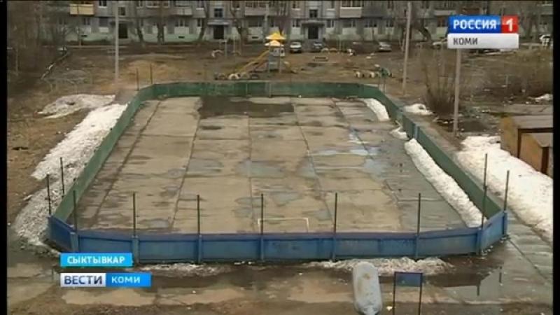 Сюжет ВЕСТИ Коми в поддержку открытого катка в Сыктывкаре